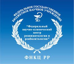 Награждение сотрудников ФНКЦ РР