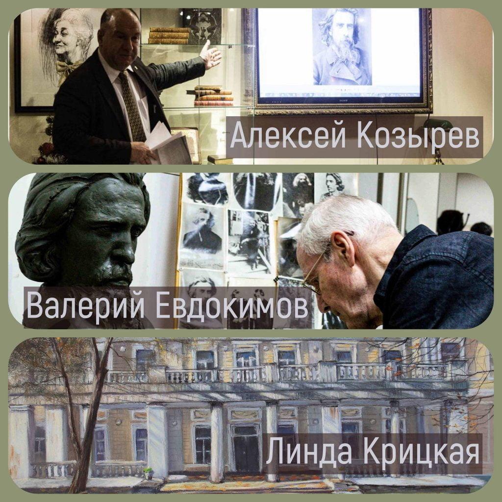 Мероприятия Санатория «Узкое», приуроченные ко Всероссийской акции «Ночь искусств»