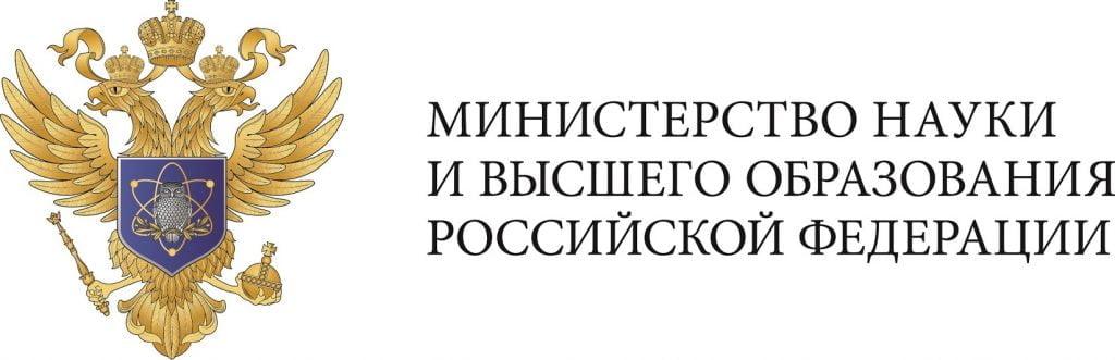 Новогоднее видеопоздравление Министра науки и высшего образования Российской Федерации Фалькова В.Н.