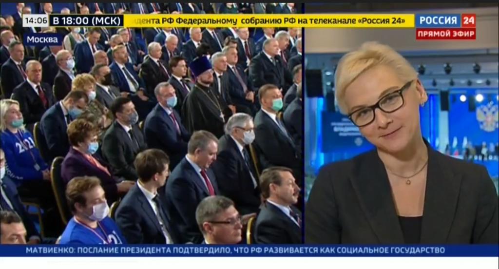 Валерий Фальков дал комментарий телеканалу «Россия 24» по итогам Послания Президента Федеральному Собранию.