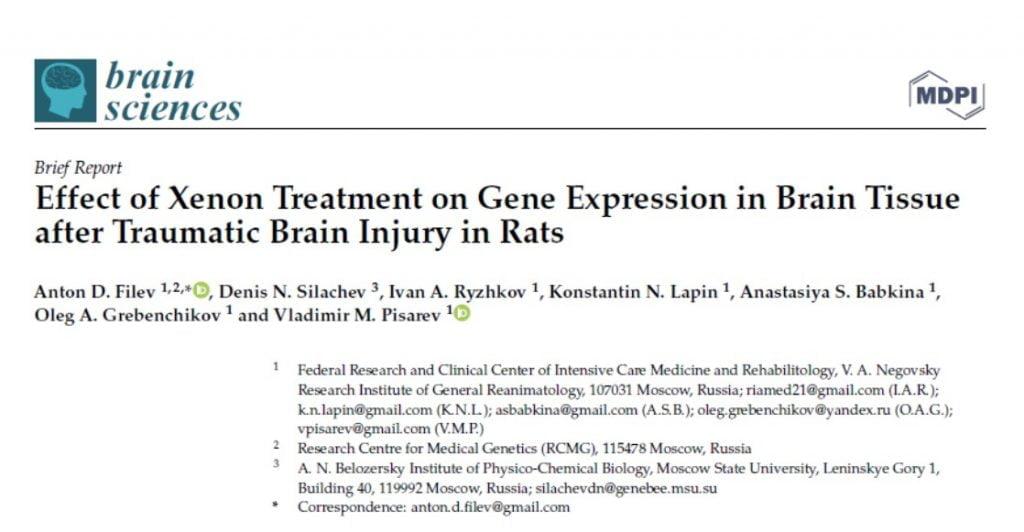 В международном журнале Brain Sciences опубликована статья научных сотрудников ФНКЦ РР